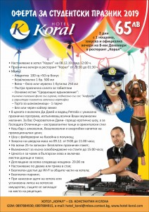 plakat_student (3)