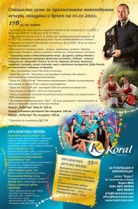 novagod2021.cdr